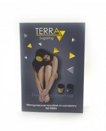 Методическое пособие по шугарингу TERRA
