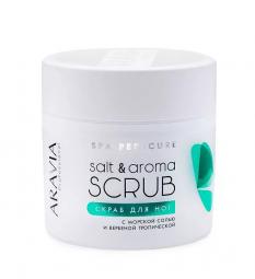 Противовоспалительный противоотечный скраб для ног с морской солью и вербеной тропической Aravia Salt & aroma scrub