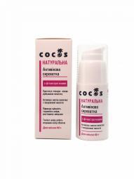 Антивозрастная сыворотка для лица с фитоэстрогенами 40+ Cocos