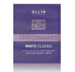 Классическая белая осветляющая пудра для волос Ollin Professional Performance White Blond Powder