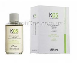 Очищающие капли для предварительного лечения волос Kaaral K05 Hair Care