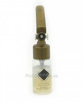 Фото Восстанавливающий увлажняющий филлер для блеска волос  Золотой ботокс  Kleral System Gold Filler