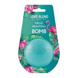 Увлажняющая расслабляющая бомбочка для ванны Joko Blend Hello beautiful