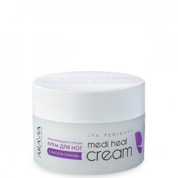 Фото Регенерирующий успокаивающий крем для ног от трещин с маслом лаванды Aravia  Medi Heal Cream