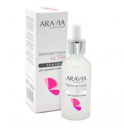 Ремувер для удаления кутикулы Aravia Remover Drops Ultra, 50 мл