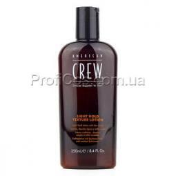 Текстурный лосьон для волос легкой фиксации American Crew