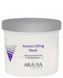 Альгинатная увлажняющая лифтинг-маска для лица с аргирелином ARAVIA Professional Amyno-Lifting