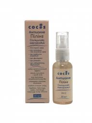 Противовоспалительный салицилово-азелаиновый пилинг для лица от акне Cocos