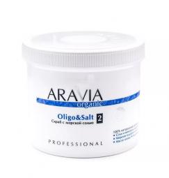 """Скраб для тела с морской солью Aravia Organic """"Oligo&Salt"""""""