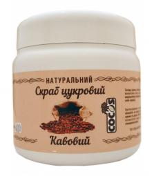 Омолаживающий сахарный кофейный скраб для тела от целлюлита Cocos