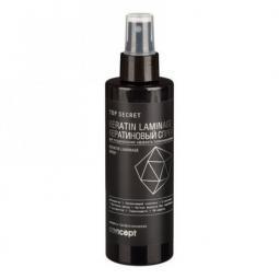 Кератиновый спрей для поддержания эффекта ламинирования волос Concept Top Secret Keratin Laminage Spray