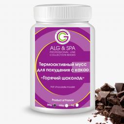Термоактивный мусс для тела для похудения с какао Alg&Spa