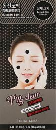 Точечные патчи для лица для очищения пор Holika Holika Pig Nose Clear Strong Blackhead Spot Pore Strip
