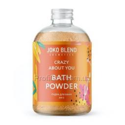 Бурлящая пудра для ванны для упругости тела Joko Blend Crazy about you