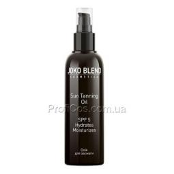 Увлажняющее масло для загара Joko Blend Sun Tanning Oil SPF5