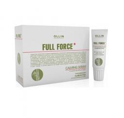 Успокаивающая сыворотка для чувствительной кожи головы Ollin Professional Full Force Calming Serum Sensitive Scalp