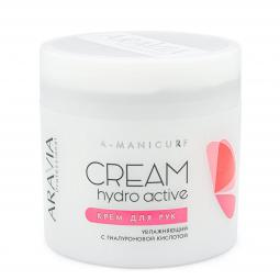 Увлажняющий крем для рук с гиалуроновой кислотой Aravia Cream hydro active