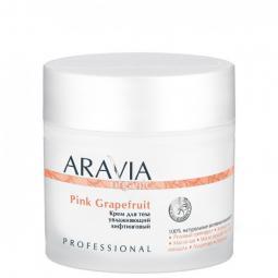 """Увлажняющий лифтинг-крем для тела Aravia Organic """"Pink Grapefruit"""""""