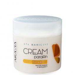 Увлажняющий смягчающий крем-парафин для тела «Creamy chocolate» c маслом какао и витамином F ARAVIA