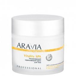 """Увлажняющий укрепляющий крем для тела Aravia Organic """"Vitality SPA"""""""