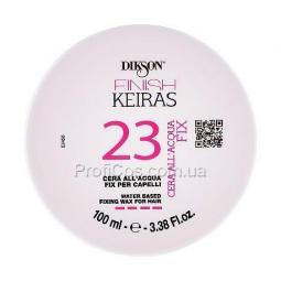 "Фиксирующий воск для волос на основе ароматизированной воды ""Роза"" Dikson Keiras Finish Water Based Fixing Wax for Hair 23"