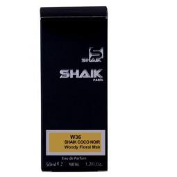 Женская туалетная вода (аналог аромата Bvlgari Splendida Jasmin Noir) ТМ Shaik W 10