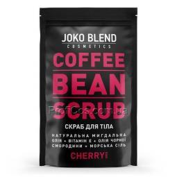 """Увлажняющий кофейный скраб для тела от целлюлита """"Вишня"""" Joko Blend Cherry"""