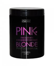"""Маска для волос """"Розовая"""" с экстрактом клубники Profis Pink Blond"""