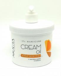 Крем для рук с маслом кокоса и манго Aravia Cream Oil