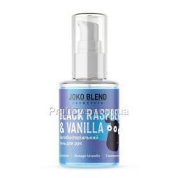 Антибактериальный гель для рук с ароматом малины и ванили Joko Blend Black Raspberry & Vanilla Anti-Bacterial Hand Gel