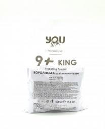 Королевская интенсивно-фиолетовая осветляющая пудра для волос (9 тонов) You look Professional 9+ King
