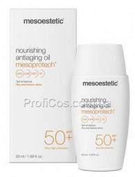 Омолаживающее питательное гель-масло для лица и тела с SPF50+ Mesoestetic Mesoprotech Nourishing Anti-Aging Oil SPF-50+