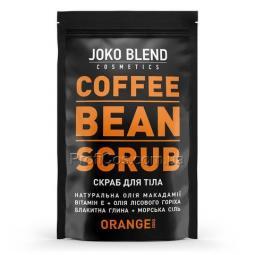 """Кофейный скраб для тела от растяжек и целлюлита """"Апельсин"""" Joko Blend Orange"""