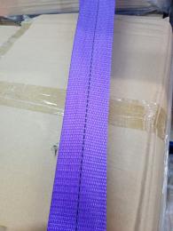 Лента для текстильных строп