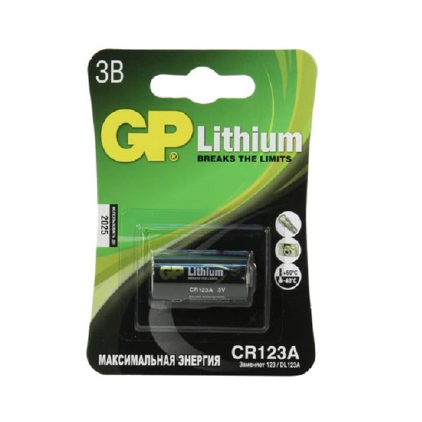 Литиевая цилиндрическая батарейка GP CR123A, 3V