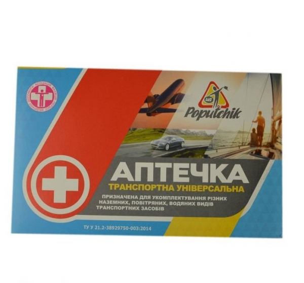 Аптечка Poputchik Транспортная 02-003-П