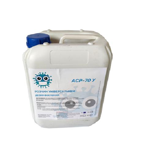 Антисептик для поверхностей РД70 5л. Раствор универсальный дезинфицирующий.