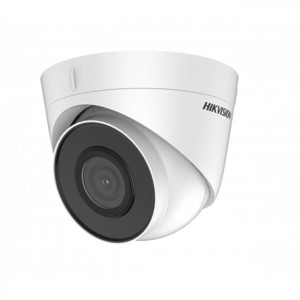 IP видеокамера Hikvision DS-2CD1323G0-IU (2.8 ММ) 2 Мп