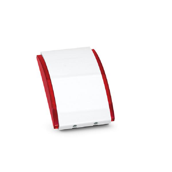 Внутренний звуковой оповещатель Satel SPW-250 R с резервным питанием