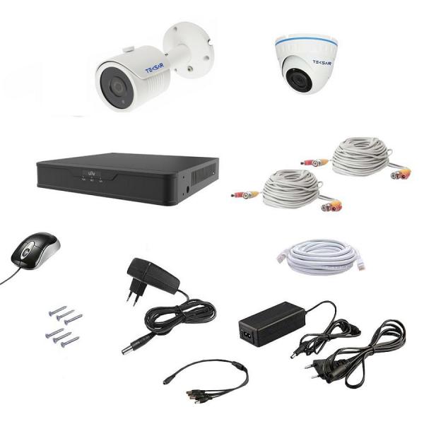 Комплект видеонаблюдения AHD 2MIX 2MEGA