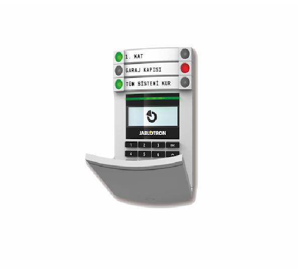 Адресный модуль доступа с RFID считывателем и LCD клавиатурой Jablotron JA-114E