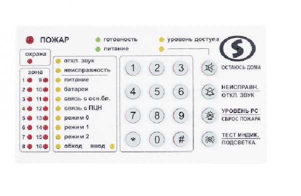 """Клавиатура Лунь """"Линд - 9М3"""""""