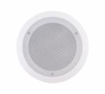 Фото1 Потолочный динамик SKY SOUND CSL-715 (Hi-Fi) S