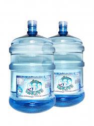 Очищенная питьевая вода от 2 бутлей, 18,9 литр